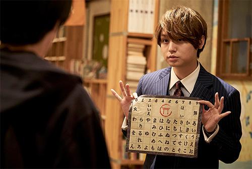 """[TOPICS] ทาคาทสึกิ อากิระ กับ """"ผีเหรียญ"""""""