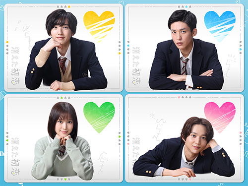 "[DRAMA] ผังความสัมพันธ์ตัวละคร ""KIETA HATSUKOI"""